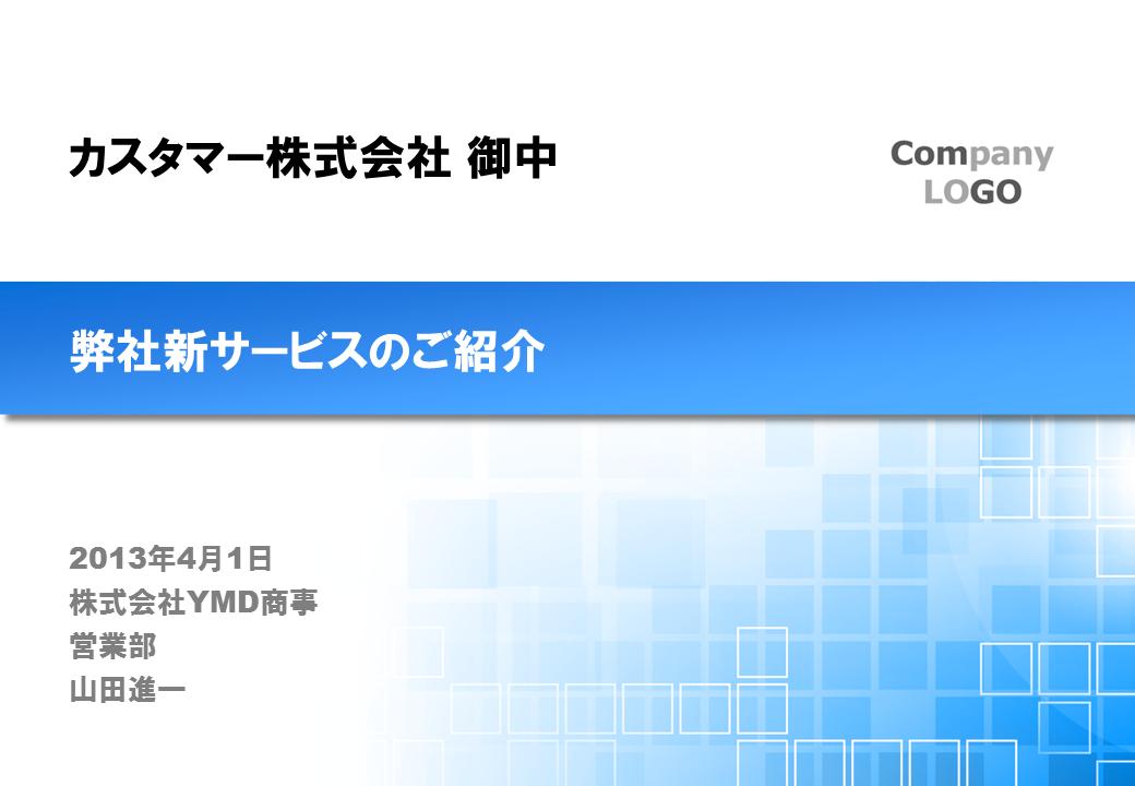 10000024「SQUARE」青/ブルー A4