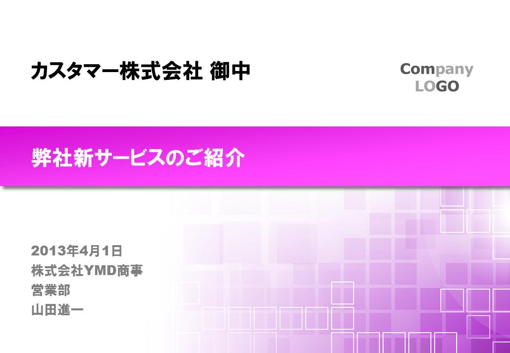 10000039「SQUARE」紫/パープル A4