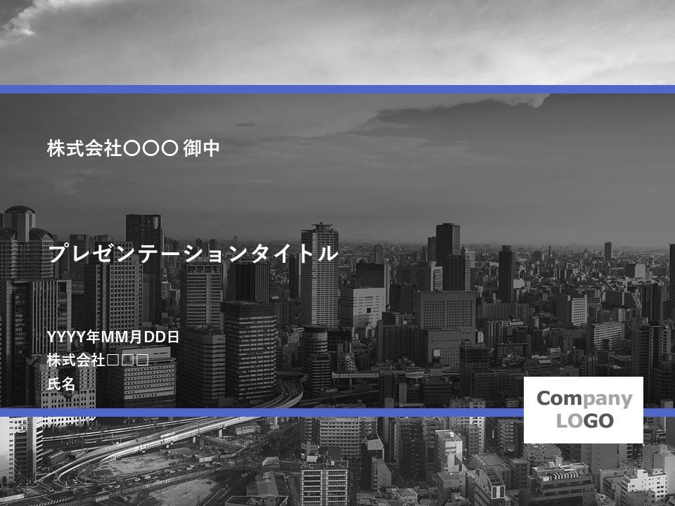 10000045「CITY」青/ブルー 4:3