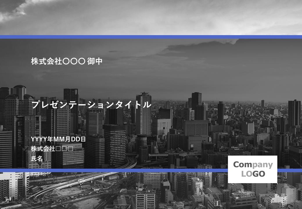 10000046「CITY」青/ブルー A4