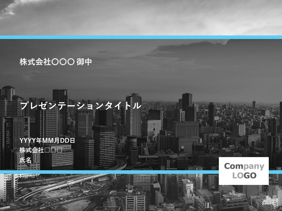 10000048「CITY」水色/スカイブルー 4:3
