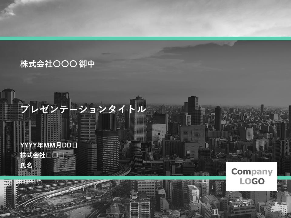 10000054「CITY」青緑/ターコイズグリーン 4:3