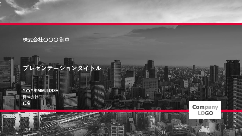 10000062「CITY」赤/レッド 16:9