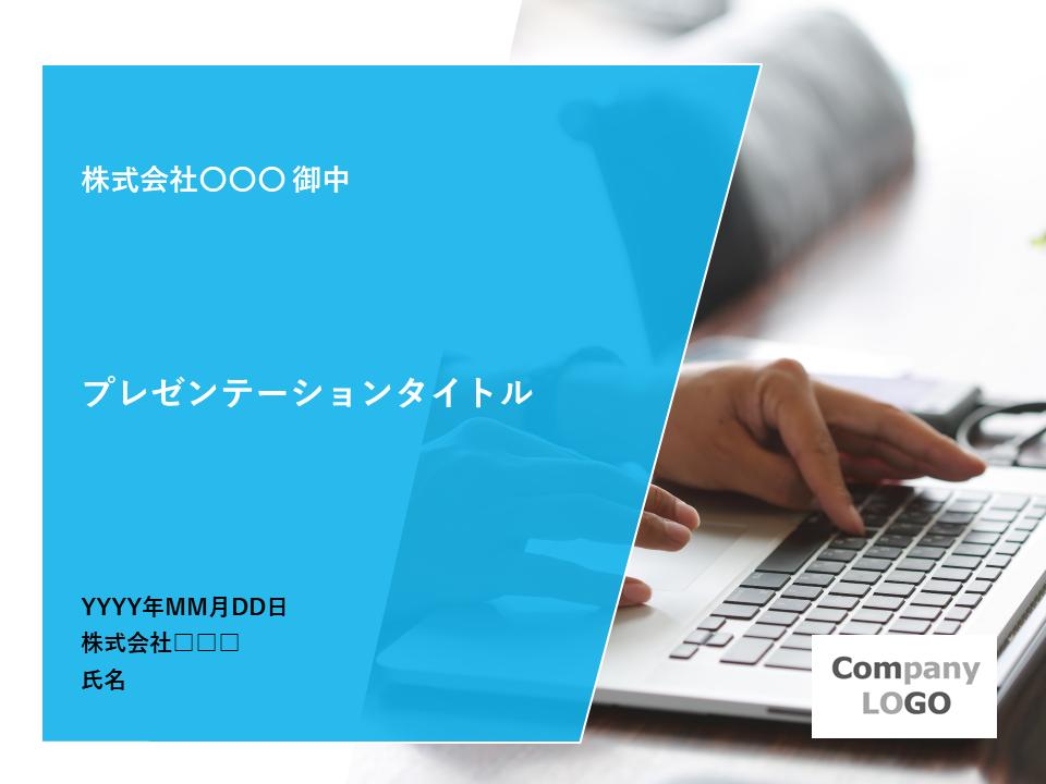10000070「MOBILE」水色/スカイブルー 4:3