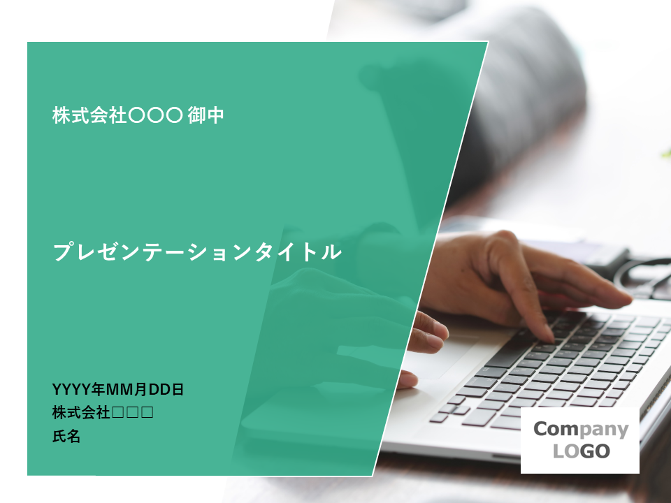 10000076「MOBILE」青緑/ターコイズグリーン 4:3
