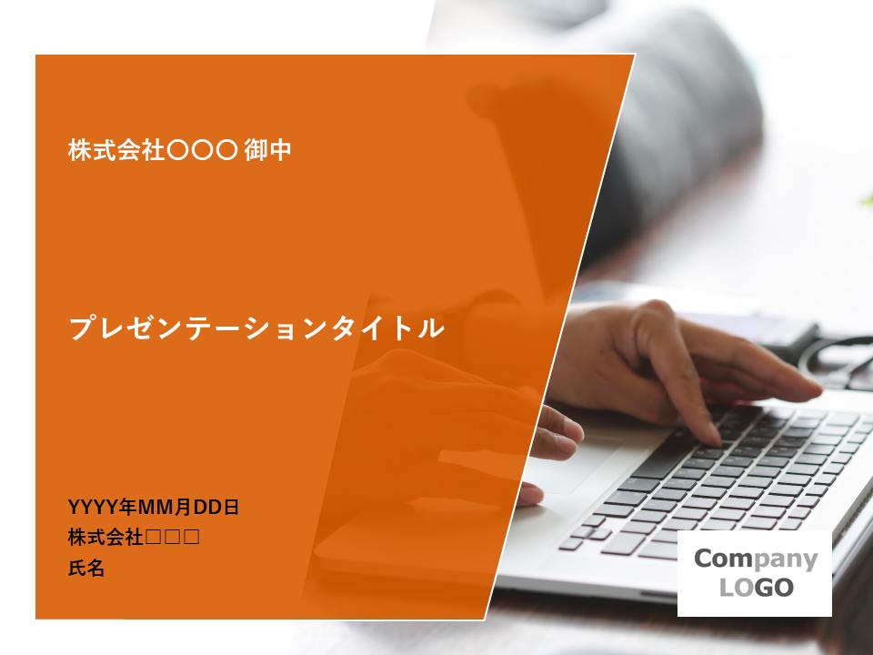 10000079「MOBILE」橙/オレンジ 4:3
