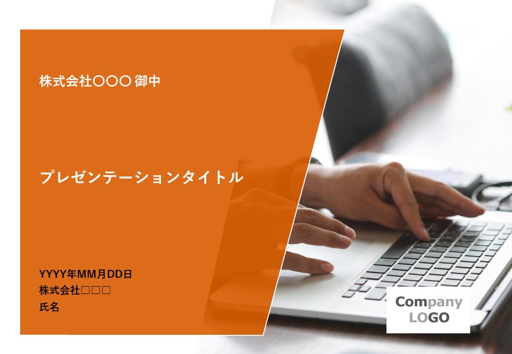 10000080「MOBILE」橙/オレンジ A4