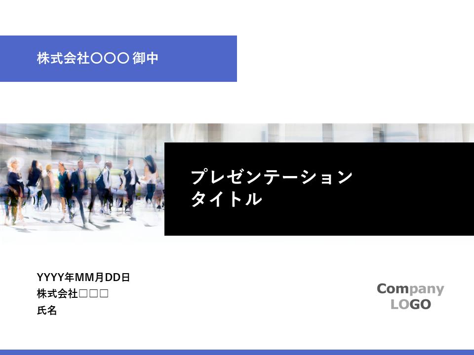 10000089「PEOPLE」青/ブルー 4:3