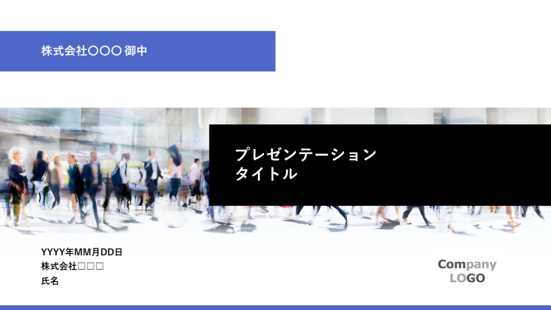 10000091「PEOPLE」青/ブルー 16:9