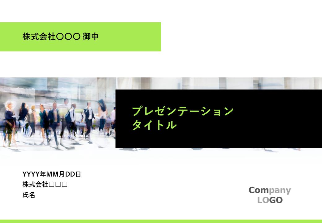 10000096「PEOPLE」黄緑/イエローグリーン A4