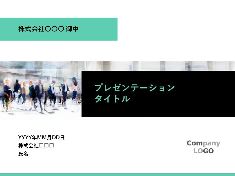 10000098「PEOPLE」青緑/ターコイズグリーン 4:3